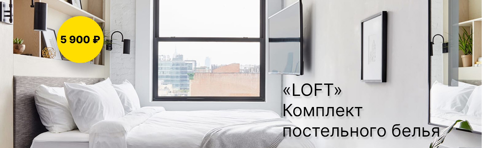 loft-banner